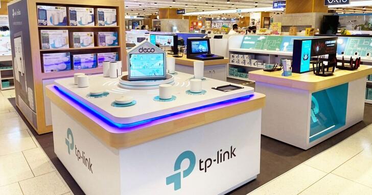 TP-Link攜手良興擴大三創櫃位,打造首間智慧家庭體驗區