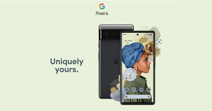 Google Pixel 6與Pixel 6 Pro的完整官網頁面洩露,所有細節都在這了
