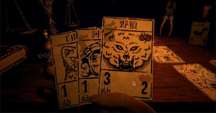 Devolver Digital 釋出《賭命牌卡》開發解密,饒富巧思的黑暗屬性卡牌遊戲