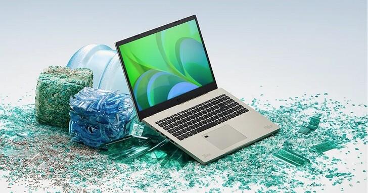 Acer Vero 環保系列筆電與桌機,Aspire Vero、TravelMate Vero、 Veriton Vero Mini 報到