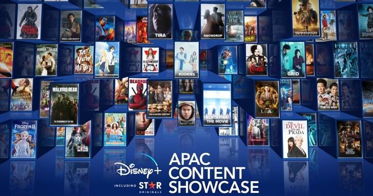 Disney+ 公布一系列亞太區電影和影集上映時間表,2023 年前將推 50 多部在地原創作品