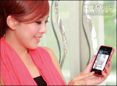 2012 網路報稅攻略,自然人憑證、手機、平板都可用