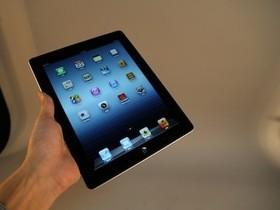 你買新 iPad 了嗎?