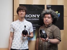 Sony 推出 XB1000 重低音耳機、MA900 開放式耳機,聽設計師親自介紹