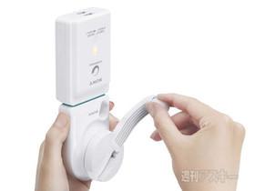 Sony 手搖式充電器行動電源,節能、環保、練體力!