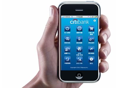 15款銀行 Apps,用手機轉帳、查餘額、看信用卡優惠