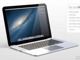 新 MacBook Pro 將有 2560 x 1600 螢幕、USB 3.0 並瘦如 Air