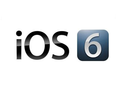 關於 iOS 6,你可能沒注意到的魔鬼細節