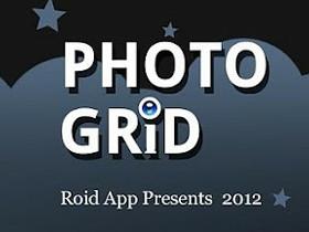 Photo Grid App: Android 也有好用的相片組合軟體