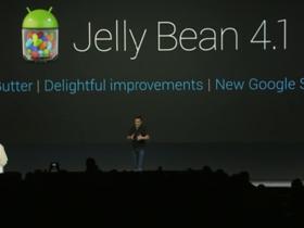 Google I/O 2012:Android 4.1、Google Play、Google+ 重點整理