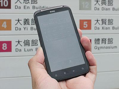 消基會公佈 3G 上網速度調查結果,誰吊車尾?這樣的速度你滿意嗎?