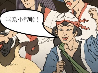 當電玩角色變成日本浮世繪,這10位英雄的英姿,你能認出幾個?