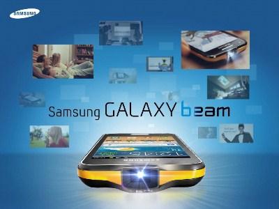 (心得文得獎名單公布)7/14 Samsung GALAXY Beam手機投影 歡樂體驗會