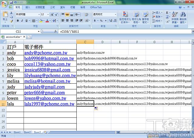 https://cdn0.techbang.com/system/images/119262/original/ff4596c3f4241a33aaa4e73080cb2455.png?1366343355