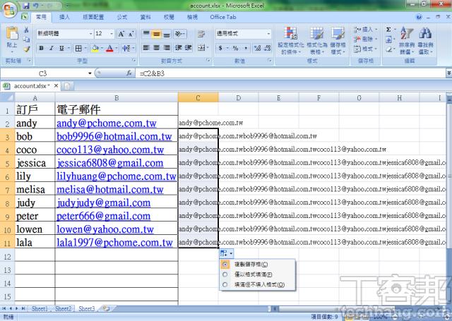 https://cdn0.techbang.com/system/images/119266/original/1090aa2978d293709b1d777d4a721bdc.png?1366343967