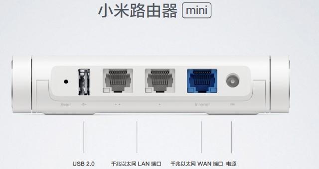 小米 盒子 3 增強 版 有線 網 路