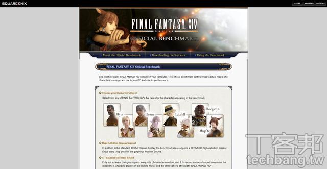比低分的,Final Fantasy XIV測試秒殺爛電腦  T客邦