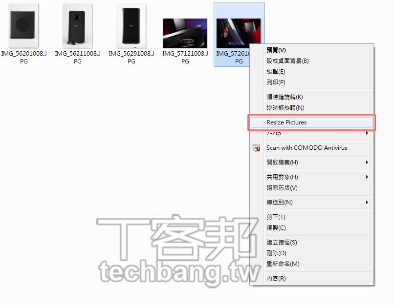 一鍵縮圖神功:Image Resizer Powertoy Clone