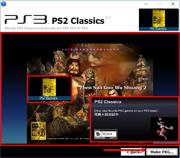 PS3改造手冊《十二》:在HAN環境中執行PS2遊戲| T客邦