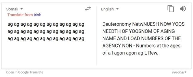 Google AI啟示錄?網友用一個單字反覆進行Google翻譯,最終翻譯結果是「毀滅日降臨」