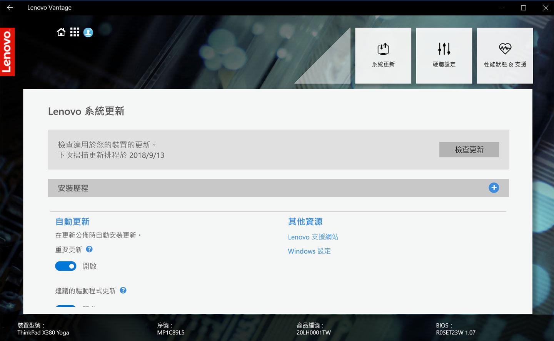 設定 Lenovo bios
