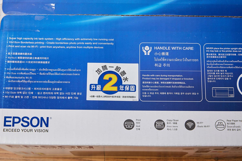 Epson L3150 無線多功能事務機開箱:手機也支援!功能完整、品質優異且