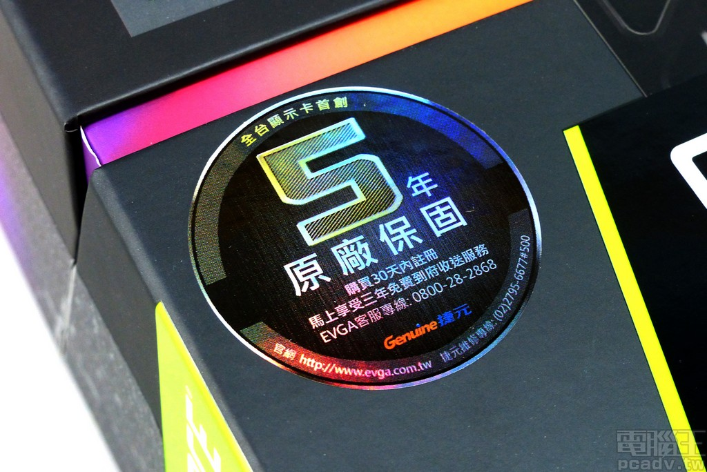 GeForce RTX 2080 Ti FTW3 Ultra Gaming 上网注册享有 3 年免费到府收送与 5 年保固