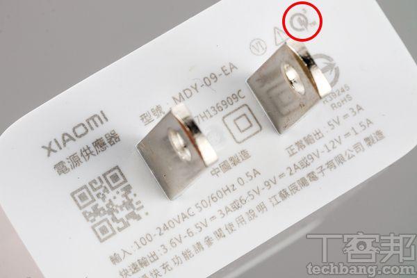 手機快充技術一次看懂: QC、USB PD、 SuperCharge 、SuperVOOC 等4大主流技術解析