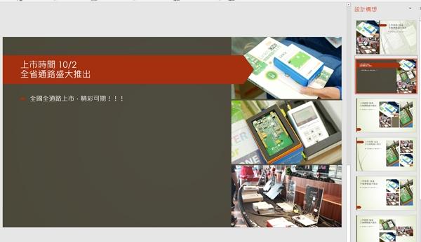https://cdn0.techbang.com/system/images/503932/original/dc8321a618164e58811b64d896534c76.jpg?1550659577