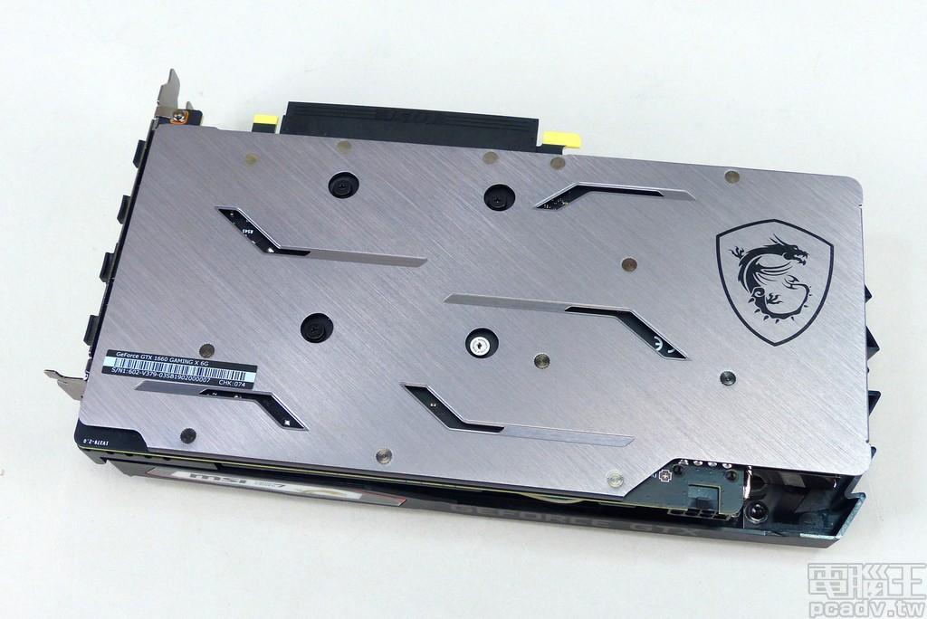 GeForce GTX 1660 Gaming X 6G 顯示卡背部加裝 1 片金屬飾板,並於一隅印上電競龍�標誌