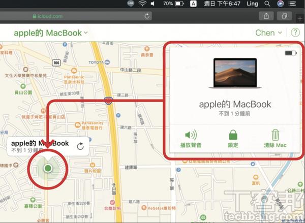 3.找到後會於地圖上標示出來,點選後右側會出現�放聲音、鎖定、清除 Mac 三種處理方式。