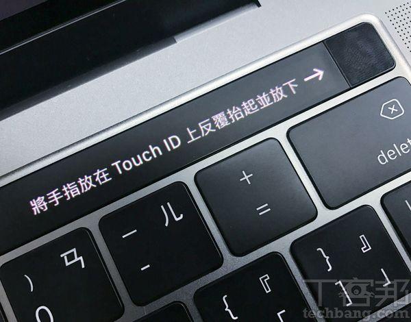 MacBook Air 及 MacBook Pro 在開機鍵上整合 Touch ID,可應用在安全登入及 Apple Pay 上使用。