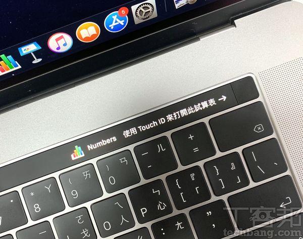 4.在 Touch ID 上也會出現「使用Touch ID來打開�試算表」,只要把手指放上即可開啟檔案。