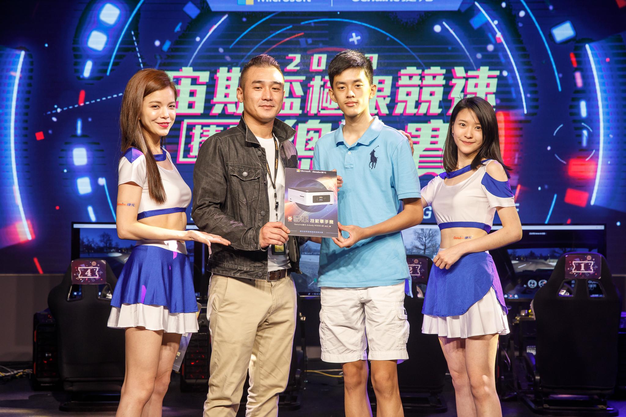 「季軍-潛力車手」由陳先生拿下,抱回超過1萬元的Avbody N3050-8P迷你無線電腦。