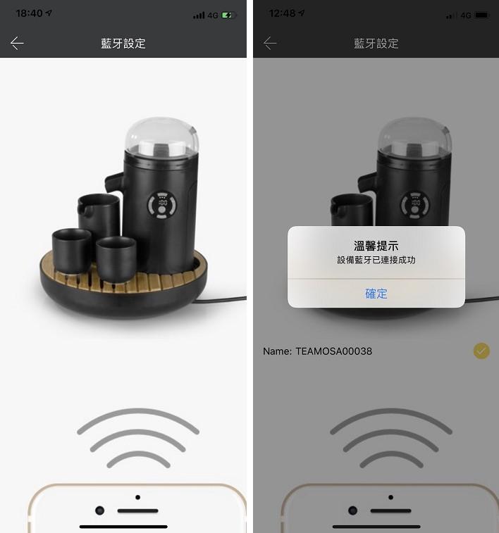 安裝好 TEAMOSA App 後,依照畫面指示,完成藍牙的連結。