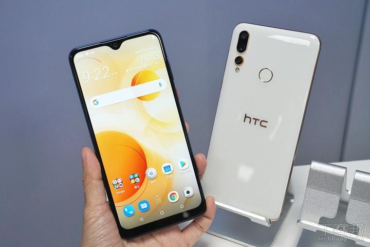 HTC U19e、Desire 19+ 雙機平價登場,三鏡�、大電量、本月上市