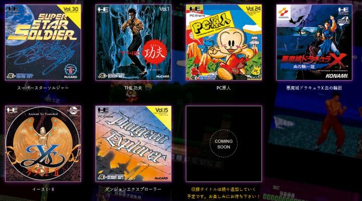 日版主機收錄了採用CD-Rom為儲存媒體的《惡魔城X 血之輪迴》。