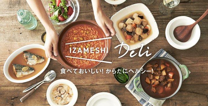 圖片來源:IZAMESHI