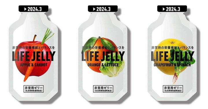 One Table 公司開發的「防災果凍 Life Jelly」,保�期限 5 年,適合老年人和吞嚥功能還比較弱的嬰兒