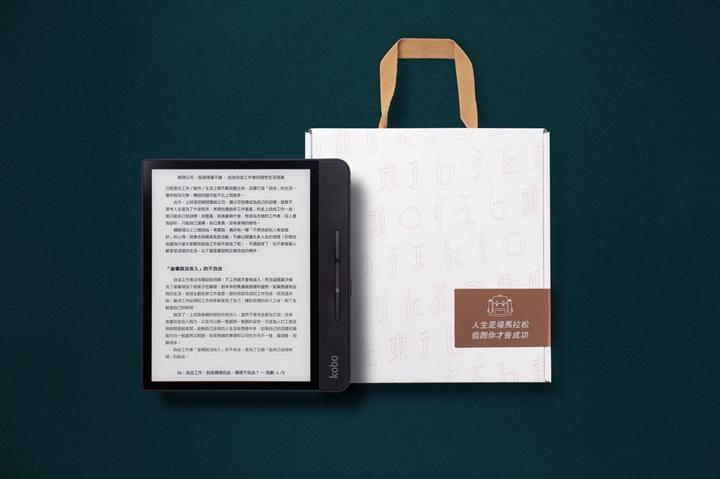 樂天Kobo電�書閱讀器只要付來回運費200元,讓你體驗最新機種 Kobo Forma 2星期