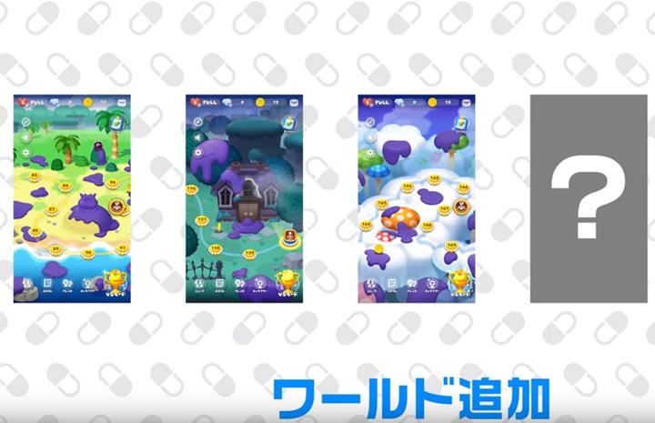任天堂最新手遊《瑪莉�醫生世界》,即將登陸 iOS 、Android 雙平台手機免費玩