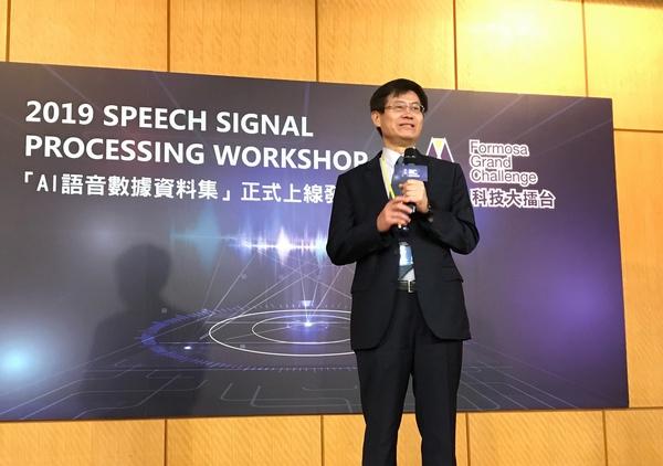 助攻�文AI語音、語意技術突破,科技部推出「AI語音數據資料集」