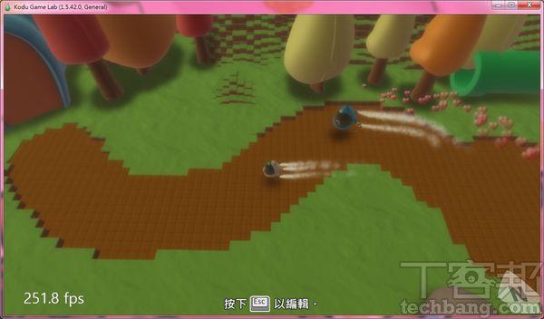 11.實際執行一次遊戲,探索迷宮把藍色Kodu帶回甜蜜的家吧!