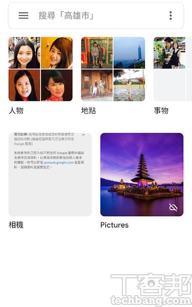 1.建立共享相簿的方式有很多種,可在相片頁面的選單�、或共享頁面�新增,若照片以自動透過時間、地點完成分類,也能於相簿頁面選擇該旅遊地的相簿。
