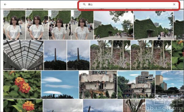 6.完成後,日後同樣能以關鍵�查找相關照片。