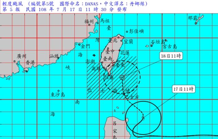 氣象局已針對輕颱丹娜絲發布陸上颱風�報,預計影響全台至週五
