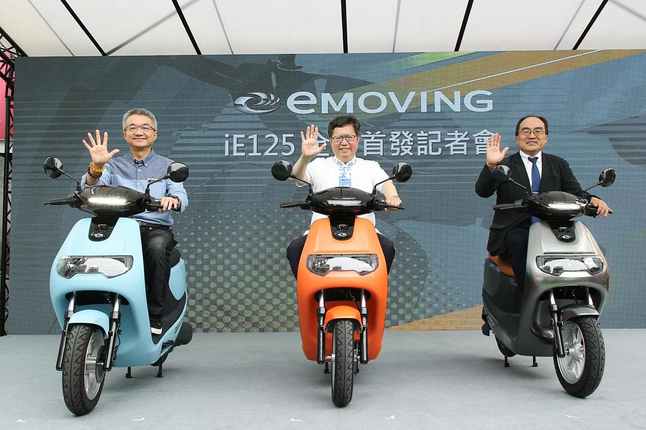 e-moving iE125