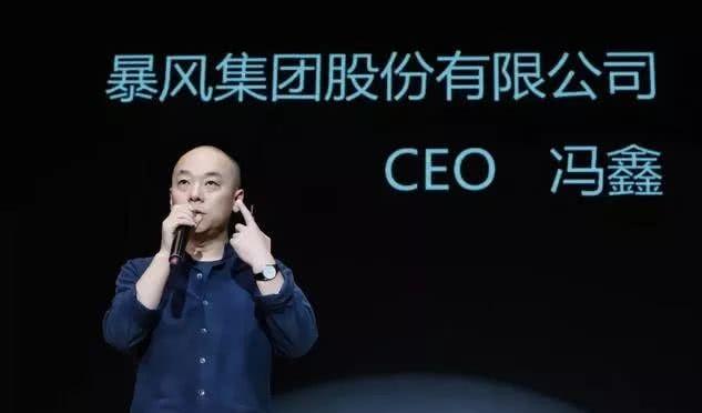 因為一款影音�放器變成百億富豪,�國暴風影音董事長馮鑫�公安逮捕
