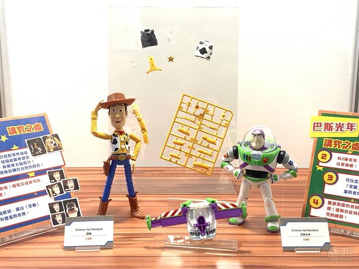 近期才上市的玩具總動員-胡迪和巴斯光年,運用多色成形技術達到不塗裝也可以有很好的分件效果