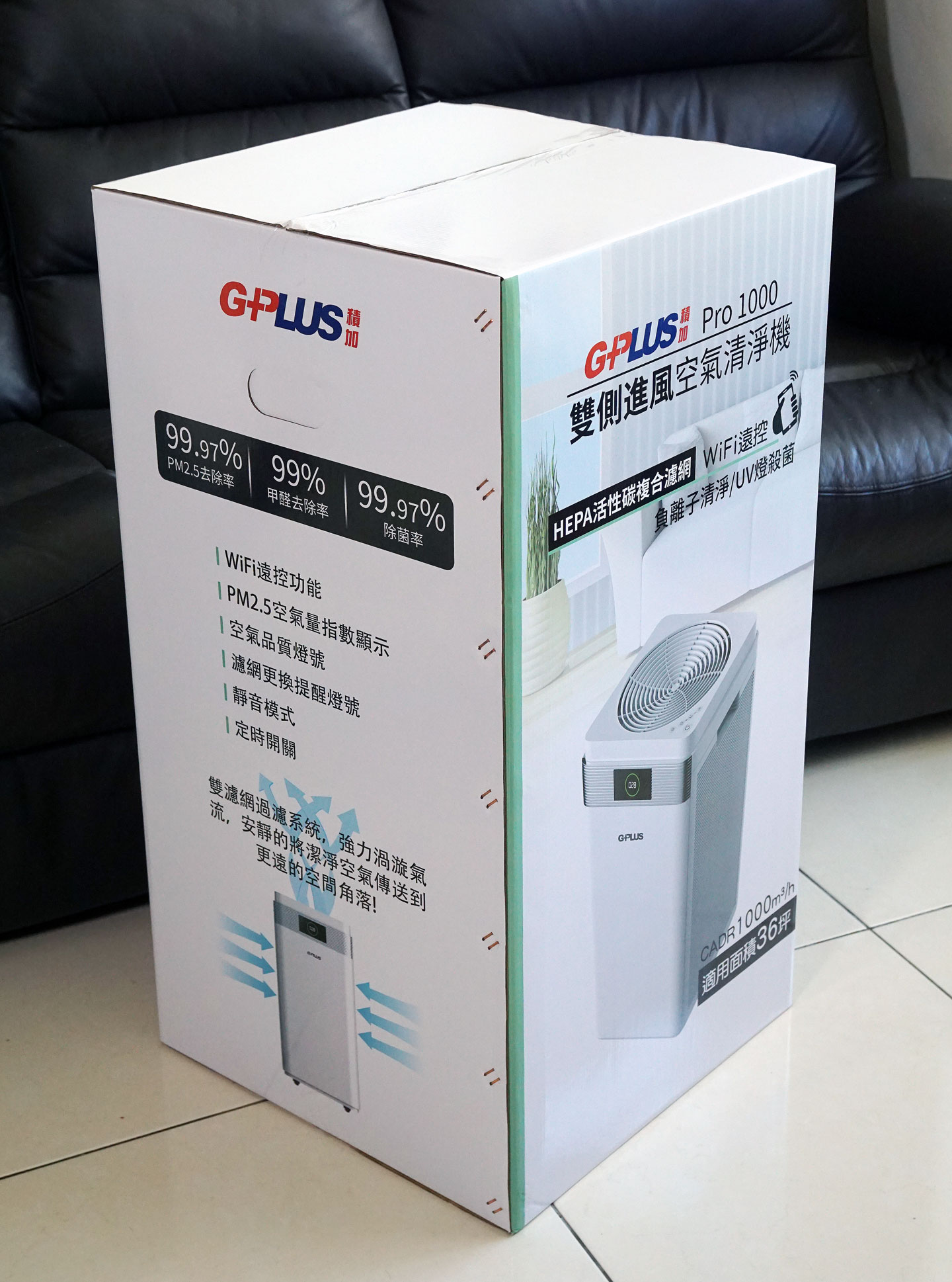 G-Plus Pro 1000 的外箱為彩色印刷設計,看起來十分精美,除了產品實機圖,也有大量的產品特色介紹。